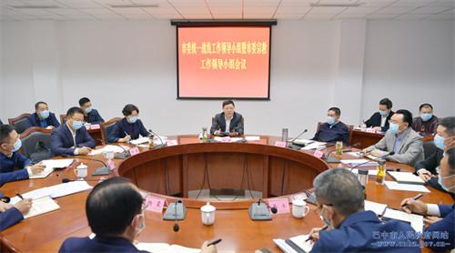 深入学习贯彻《中国共产党统一战线工作条例》推动全市统战工作高质量发展